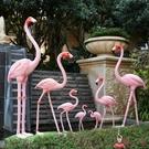 動物擺件 仿真火烈鳥擺件戶外花園庭院景觀店鋪婚慶玻璃鋼雕塑動物 【美人季】 【美人季】jy