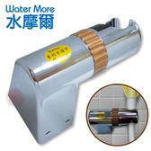 水摩爾 免鑽孔專利360度旋轉可調角度掛座〈銀〉/蓮蓬頭掛勾銀只需沿用舊孔即可輕易安裝