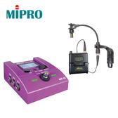 【敦煌樂器】Mipro MR-58CE 二胡無線麥克風組