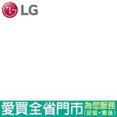 LG 821L門中門對開冰箱GR-DL88W含配送到府+標準安裝【愛買】