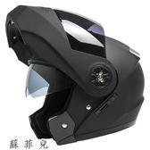 雙鏡片機車藍牙頭盔男女士夏季防曬四季通用半覆式揭面盔