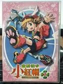 挖寶二手片-THD-078-正版DVD-動畫【童話槍手小紅帽1 1碟】-國日語發音(直購價)