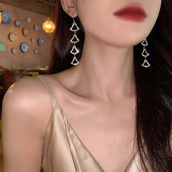 設計感微鑲滿鉆扇形流蘇長款耳環 韓國輕奢個性耳墜網紅夸張耳飾女