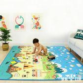 寶寶爬行墊加厚無味嬰兒童客廳家用爬爬墊毯小孩泡沫地墊折疊大號