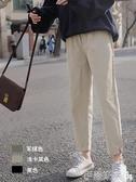 哈倫褲 日系老爹褲直筒工裝褲夏季哈倫褲休閒褲子女寬鬆春秋顯瘦百搭薄款 伊蒂斯