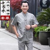 唐裝   短袖亞麻套裝中老年人唐裝男中國風中年男士爸爸裝