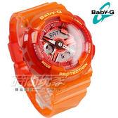 Baby-G BA-110JM-4A 多層次立體果凍運動女錶 電子+指針雙顯示 防水手錶 橘 BA-110JM-4ADR CASIO卡西歐