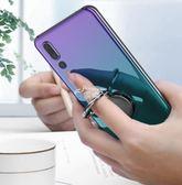 手機支架 手機指環扣磁吸創意個性環指支架蘋果手指殼環只多功能隱形金屬 俏腳丫