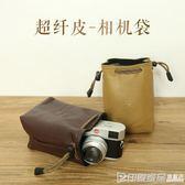 微單相機包單反保護套內膽收納袋便攜皮佳能M6200D索尼a6000富士 印象家品旗艦店