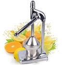 橙子不銹鋼榨汁機/手動檸檬榨汁機/石榴榨汁機器/手壓柑橘果汁機 橙子精品