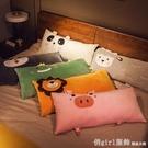 可愛靠枕床頭靠墊長抱枕睡覺長條枕床上臥室大靠背枕頭雙人可拆洗 618購物節 YTL