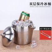 加厚不銹鋼冰桶酒冰塊桶冰塊的桶