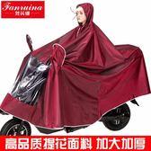 雨衣電瓶車摩托車成人雨披加大加厚電動自行車男女款單人騎行防水  居家物語