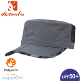 【ActionFox 挪威 抗UV快乾可對折軍帽《中灰》】631-5080/UPF50+/吸汗快乾/抗菌/軍帽/鴨舌帽/遮陽帽