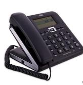 電話機座機辦公室固定家用觸屏老人商務臺式機電信分機錄音來電 深藏blue