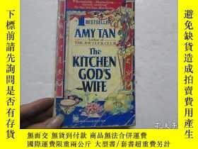 二手書博民逛書店The罕見Kitchen Gods Wife - Amy Tan