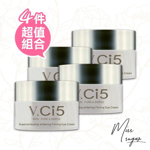 【Miss Sugar】V.IC5 薇詩艾美學 皙白緊緻眼霜 15ml X4入