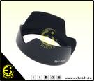 ES數位館 Canon EF 24mm f/2.8 EW-60II  可反扣 遮光罩 太陽罩 EW60II