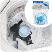 漂浮式洗衣機棉絮過濾網 不挑色 洗衣球 棉線網 棉絮網 洗衣機網 洗衣袋