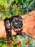 手錶男 西絲達男士手表男表學生石英表夜光品牌霸氣十大運動機械潮流腕表 LX爾碩 雙11