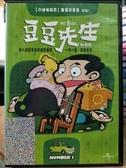 挖寶二手片-T04-227-正版DVD-動畫【豆豆先生1 動畫版】羅溫艾金森配音(直購價)