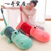 河馬公仔毛絨玩具長條枕布娃娃 1.8米