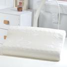 莫菲思 彈力乳膠枕