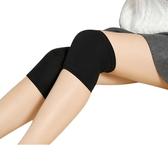 護膝護膝保暖超薄厚款秋冬季男女士防寒襪套關節運動炎老寒腿互護漆短 嬡孕哺