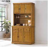【新北大】✪ U356-4 卡司特柚木色全實木4尺餐櫃(全組.附5mm強化玻璃)-18購