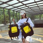 後背包-日版古著書包女大學生簡約電腦旅游背包雙肩旅行包大容量雙肩包女-奇幻樂園