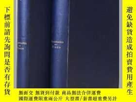 二手書博民逛書店【包罕見】Tales and Novels in Verse o