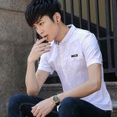 短袖素面襯衫男修身青少年潮流純色百搭白襯衣《印象精品》t454