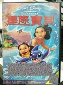 挖寶二手片-B02-040-正版DVD-動畫【星際寶貝】-迪士尼 國/英語發音(直購價)海報是影印