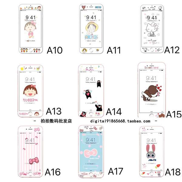 【SZ93】iphone 7/8鋼化膜 卡通小丸子碳纖維軟邊全屏覆蓋 iPhone 7/8 plus手機貼膜