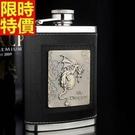 隨身酒壺-不銹鋼戶外可攜式金屬真皮4盎司...
