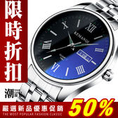 『潮段班』【SB005245】韓國電子錶 李易峰同款男錶 礦物強化玻璃鏡面石英手錶