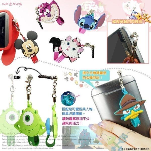 ◆正版 迪士尼 金屬水鑽集線器/防塵塞/耳機線/傳輸線/SAMSUNG GALAXY Tab A 8吋 /9.7吋 /Tab E 9.6吋/8吋