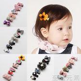 韓版兒童髮飾品公主髮卡女童頭飾 寶寶髮夾髮卡   至簡元素