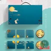 月餅盒包裝盒4格中秋月餅茶葉禮盒裝空盒月餅禮盒包裝手提