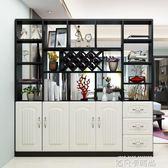 簡約現代展示裝飾櫃子客廳玄關櫃隔斷歐式小酒櫃鞋櫃廳櫃雙面屏風 QM依凡卡時尚