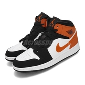 Nike Air Jordan 1 Mid GS Shattered Backboard 黑 橘 女鞋 大童鞋 運動鞋 喬丹 【PUMP306】 554725-058