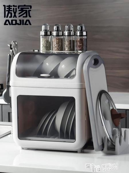 廚房碗架碗筷收納盒放碗碟瀝水裝碗箱帶蓋臺面置物架塑料家用碗櫃 ATF 夏季新品