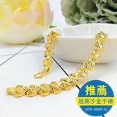 鍍金手鍊女黃金飾品久不掉色手串純金色首飾