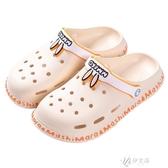果凍鞋新款洞洞鞋女夏厚底防滑沙灘鞋包頭平底坡跟果凍鞋 【快速出貨】