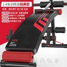 仰臥板多 仰臥板仰臥起坐健身器材家用多功能收腹器仰臥起坐板腹肌板OB709『時尚玩家』