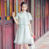 茉莉引民族風少女學生軟妹漢服改良漢元素假兩件旗袍連身裙【蘇迪蔓】