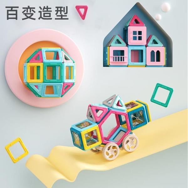 兒童磁力片磁力積木益智