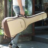 吉他袋吉他包41寸加厚雙肩40民謠背包39琴包琴袋套韓版個性男女學生通用YYS 伊莎公主