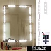 補光燈 新品網紅化妝台鏡子燈粘貼免打孔鏡前燈梳妝台補妝補光美顏LED燈【快速出貨】
