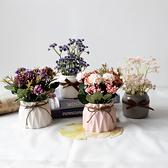 仿真花藝套裝飾品擺件干花花束塑料假花迷你盆栽【英賽德3C數碼館】